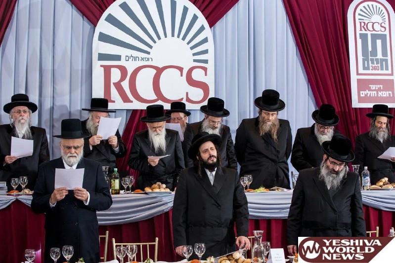 RCCS-3