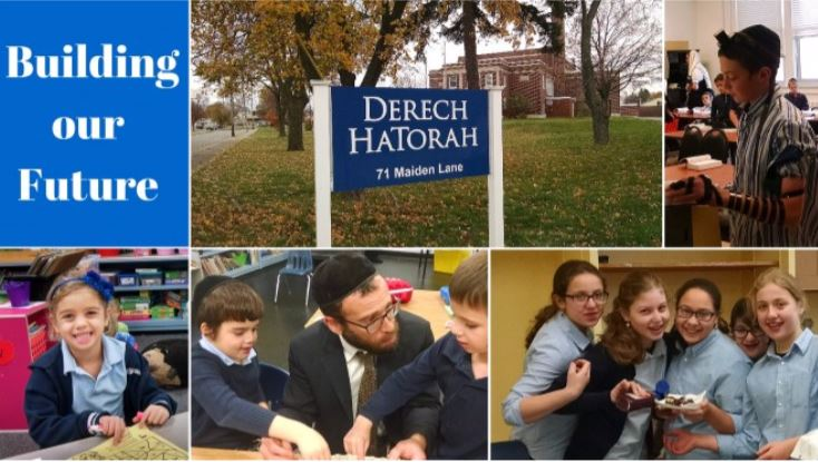 For 24 Hours, $1=$4  - You Can Make a Real Difference and Support Jewish Education
