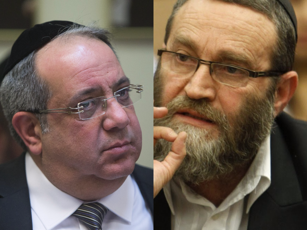 Newly-Appointed Shas MK Launches a Scathing Attack at Gafne