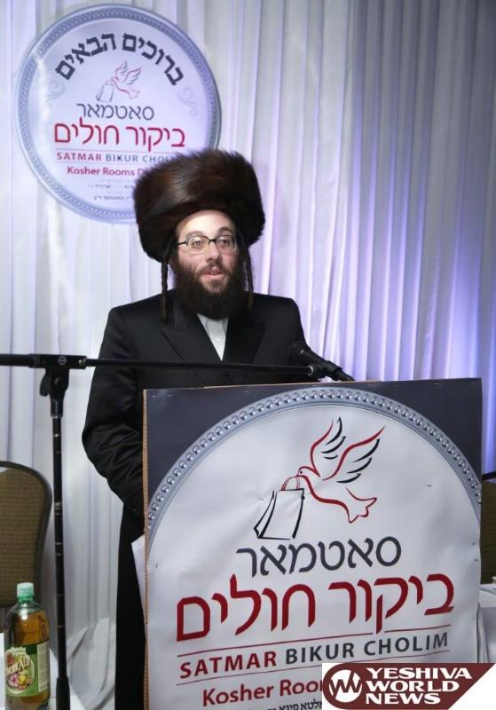 harav yoel schwartz chairman