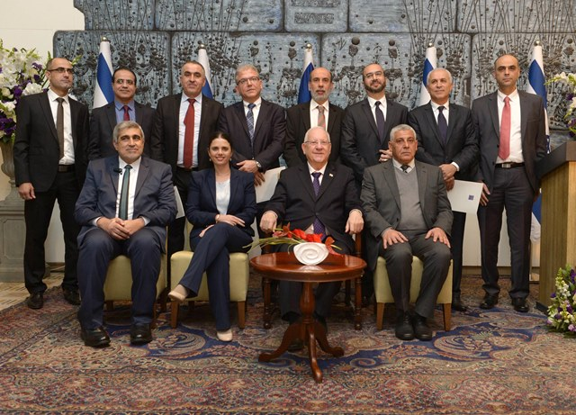 President Rivlin Addresses Ceremony to Appoint New Islamic Court Judges
