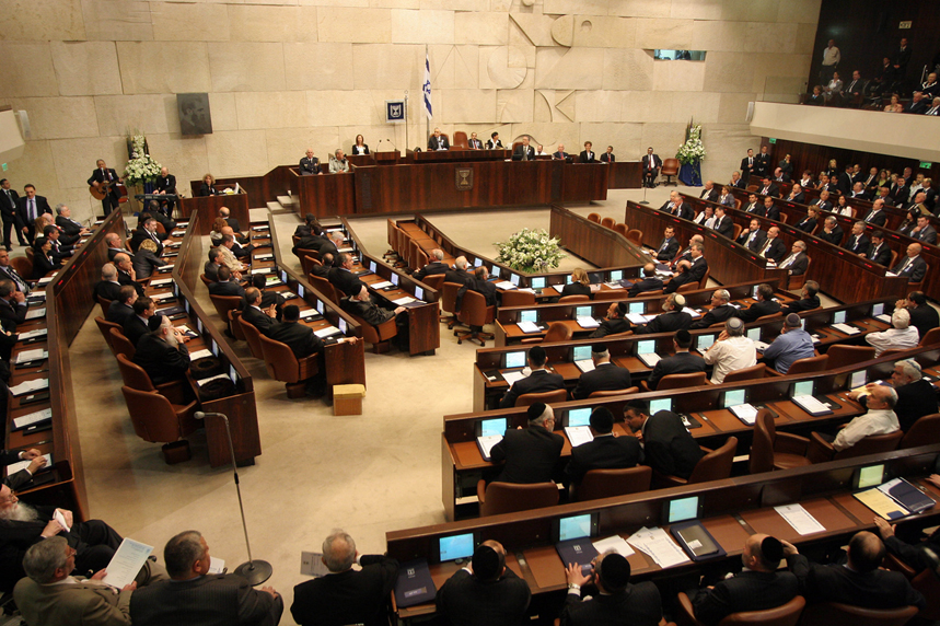 Knesset Passes Law Ending National Service In Foreign Government Funded NGOs Working Against The State