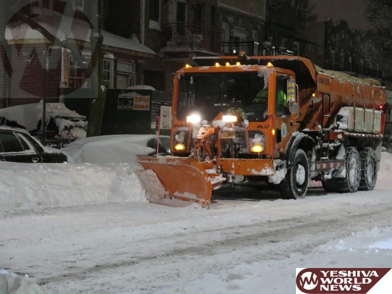NYC: Snow Alert Issued For Monday