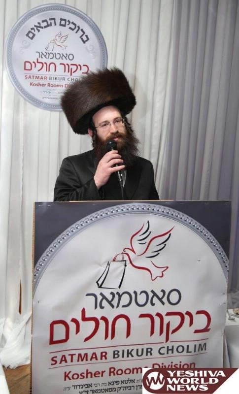reb yakov freund