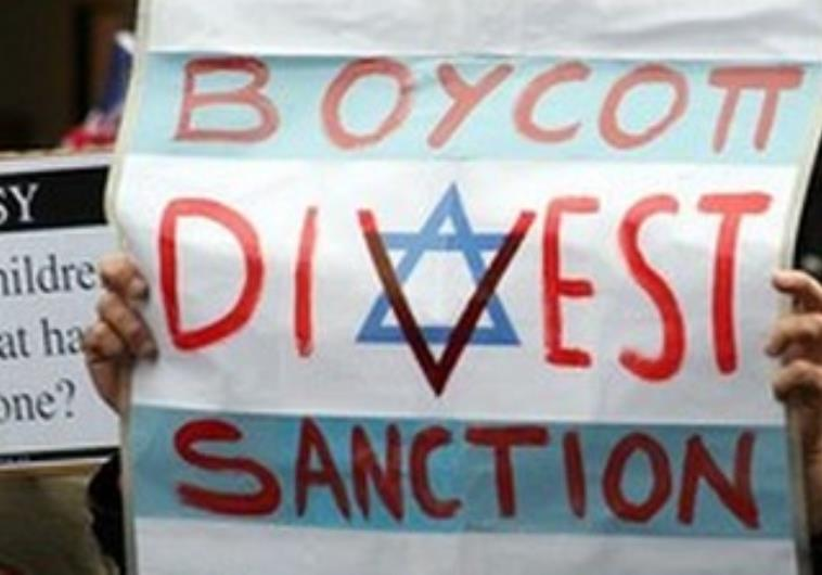 NY Fund May Drop Investments In Companies Boycotting Israel