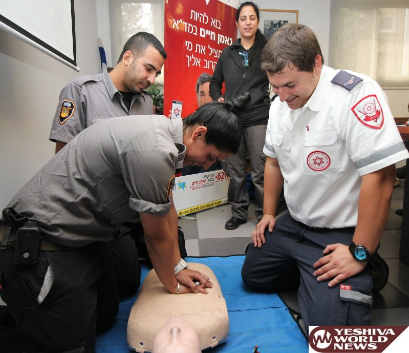 VIDEO AND PHOTOS: 150 Rishon L'Tzion Municipal Inspectors Join MDA's First Response Program