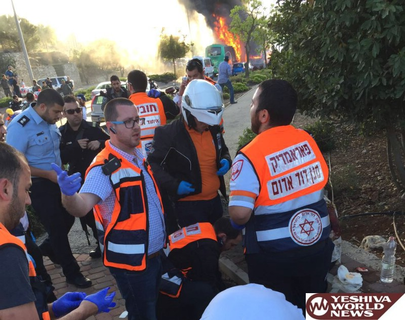 Israeli rescue service says bus explodes in Jerusalem