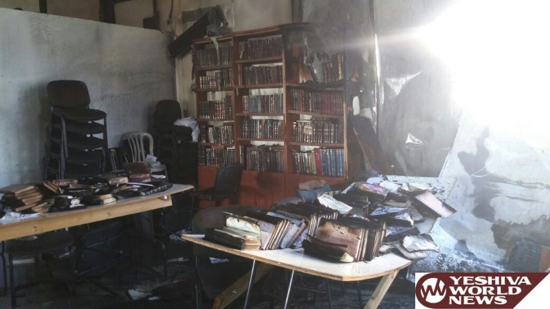 PHOTOS: Breslov Shul In Elad On Rechov Rabi Akiva Destroyed In Fire Hours Before Yom Tov; Police Investigating; Sifrei Torah Saved