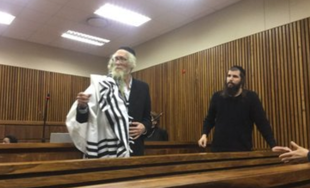 Rabbi Berland Ordered Released To House Arrest