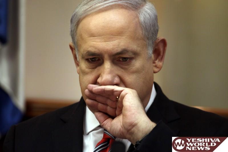 Israel PM Benjamin Netanyahu Facing Bribery, Fraud Charges