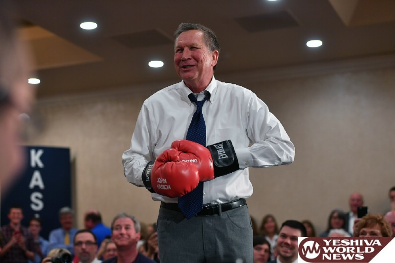 John Kasich To Suspend Campaign; Trump On Clear GOP Path