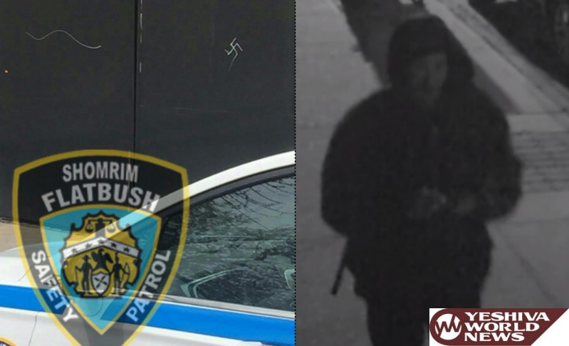 Marine Park: Man Accused Of Drawing Swastikas On Doors Of Homes In Jewish Neighborhood