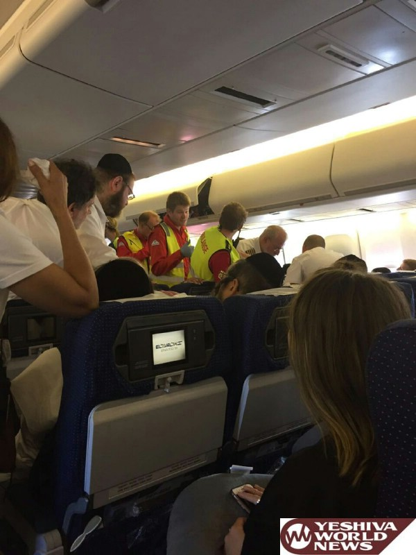PHOTOS: El Al Flight 001 To NYC Made An Emergency Landing In Norway Due To A Medical Emergency On Board