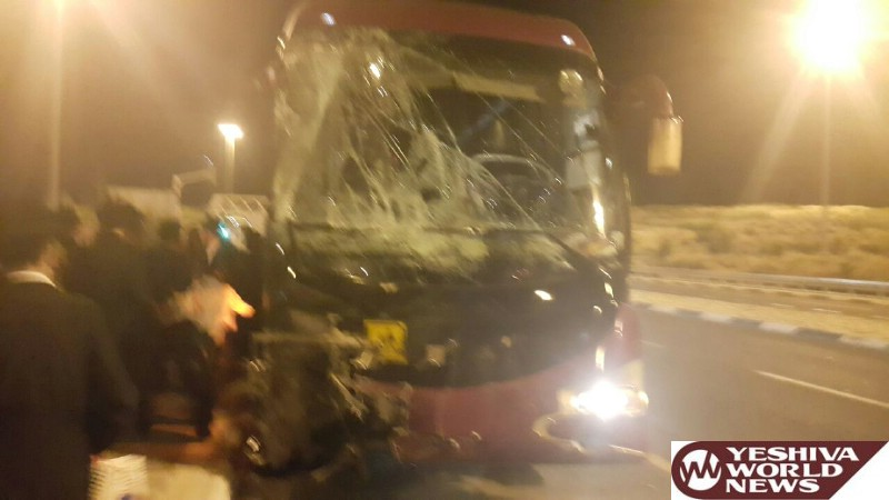 VIDEO AND PHOTOS: Bus Driver Falls Asleep Heading Back from Meron And Hits Truck - Passengers Dance to Thank HKBH No One was Seriously Injured