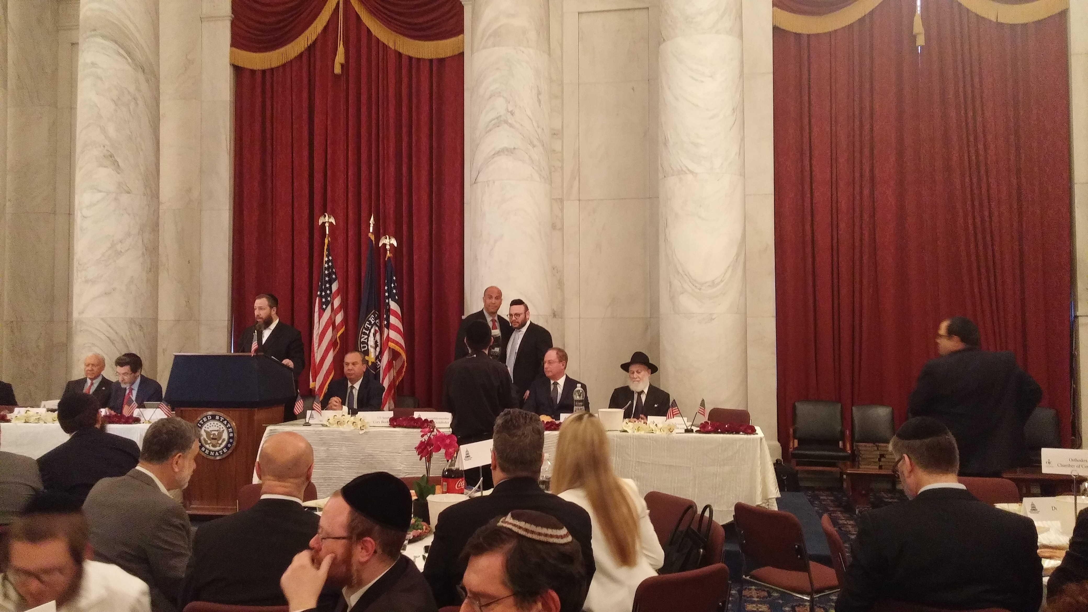 Orthodox Jewish Chamber of Commerce Acknowledged by Leading Senators and Other Dignitaries on Capitol Hill  (PHOTOS)