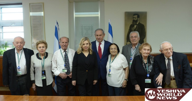 PM And Mrs. Netanyahu Meet With Holocaust Remembrance Day Torch Lighters