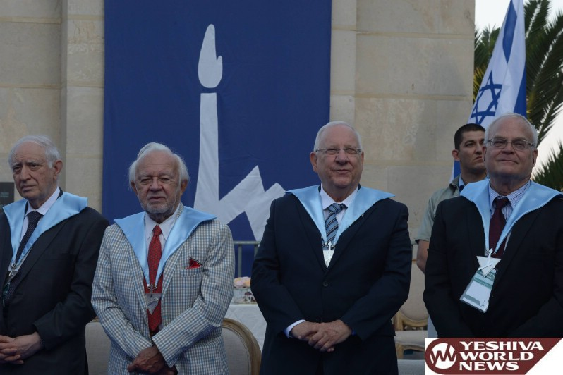President Rivlin Awarded An Honorary Doctorate From Hebrew University