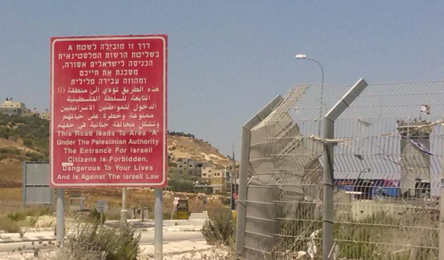 Four Israeli Trekkers Mistakenly Enter PA Village Near Tekoa