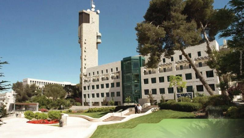 Hebrew University Student Body Accommodates Ramadan, But Not A Mechitzah