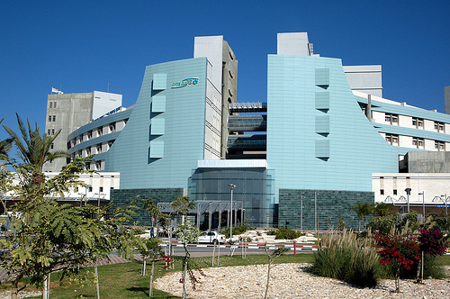 Babies From Negev Area Kibbutz Daycare Center Hospitalized