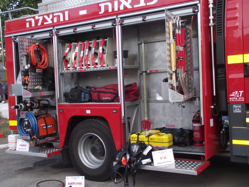 B'chasdei Hashem Family Rescued From Burning Har Nof Apartment