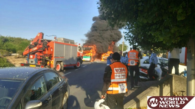 Hamas Cell Planned A Suicide Bombing Attack In The Capital