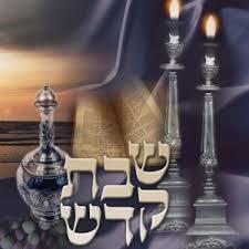 Jerusalem City Hall Angers Chareidim By Adding A Jewish Shabbos Inspector
