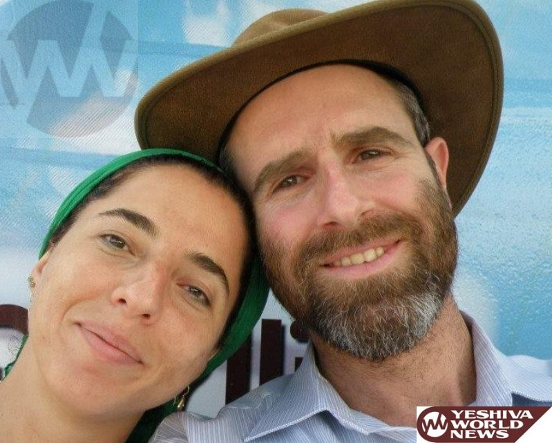 Terrorist Convicted In The Murder Of Mrs. Dafna Meir HYD