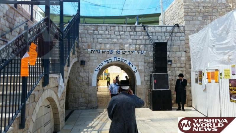 1000s Of Jerusalem Yeshivas Bein Hazmanim Talmidim Visit The North Before Returning To School