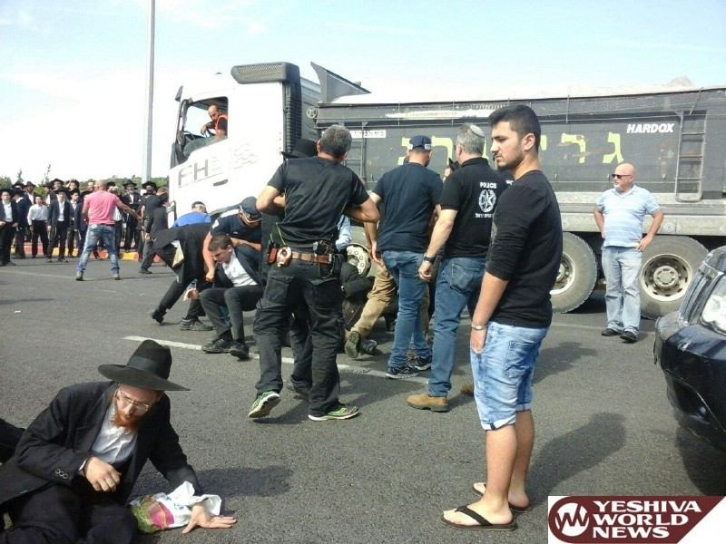 VIDEO AND PHOTOS: Hafganos Around Country As Police Release Details Surrounding Arrest Of 'Yeshiva Bochur' In Eilat By Military Police