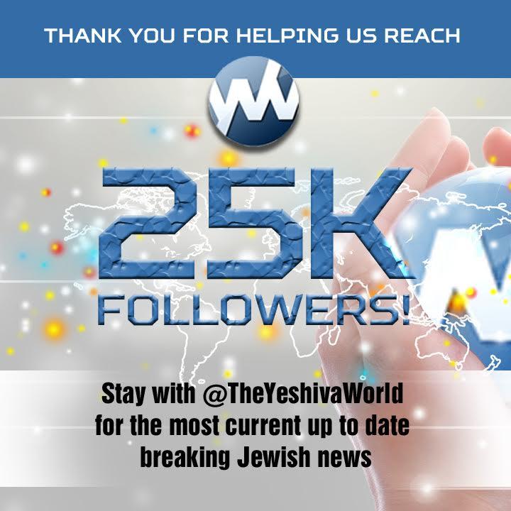 THANK YOU: YWN Reaches 25K Followers On @TheYeshivaWorld Instagram Account