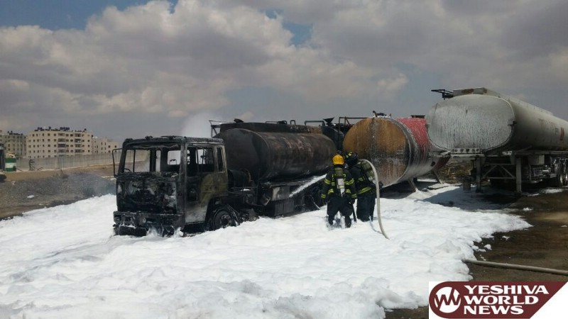 PHOTOS: Catastrophe Averted In Atarot Industrial Zone On Sunday