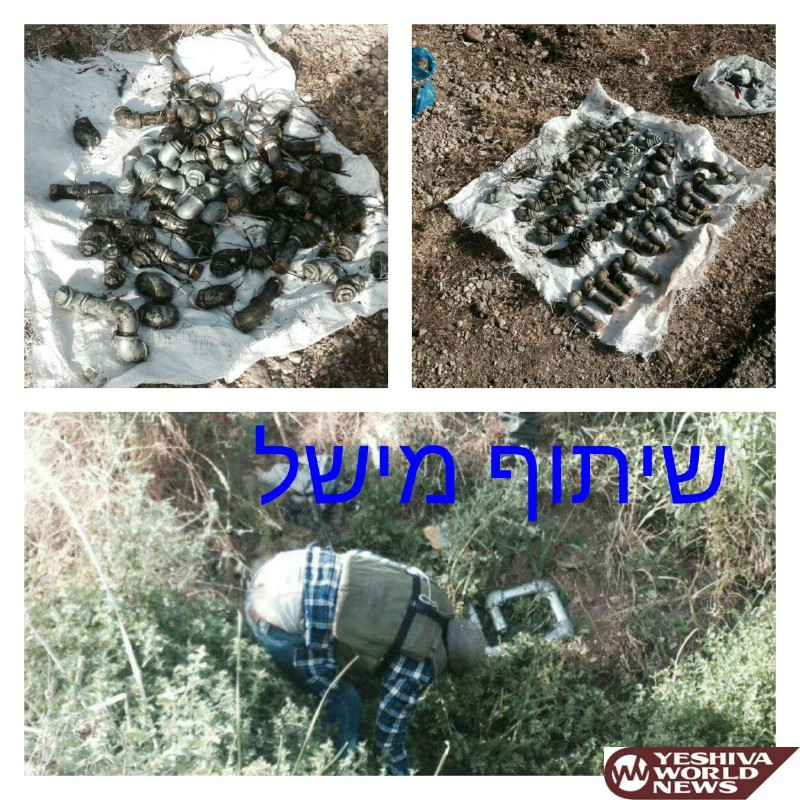 Hizme: Security Forces Uncover Additional Explosives