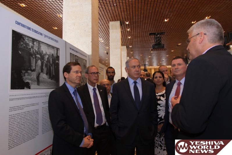 Israeli Leaders at the Exhibition on American Jewry