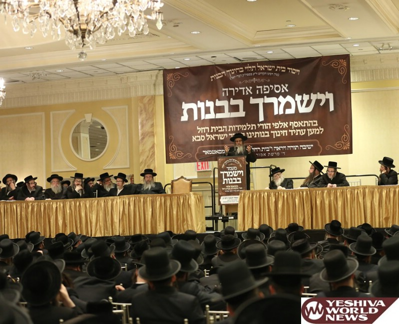 Photo Essay: Asifah For Parents Of The Satmar Girls School In Williamsburg (Photos by JDN)