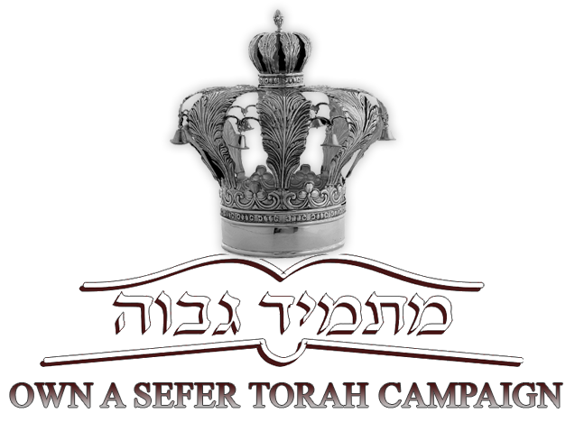 Be a Partner with Masmid Govoha in Writing a Sefer Torah … With a Chance to Own It