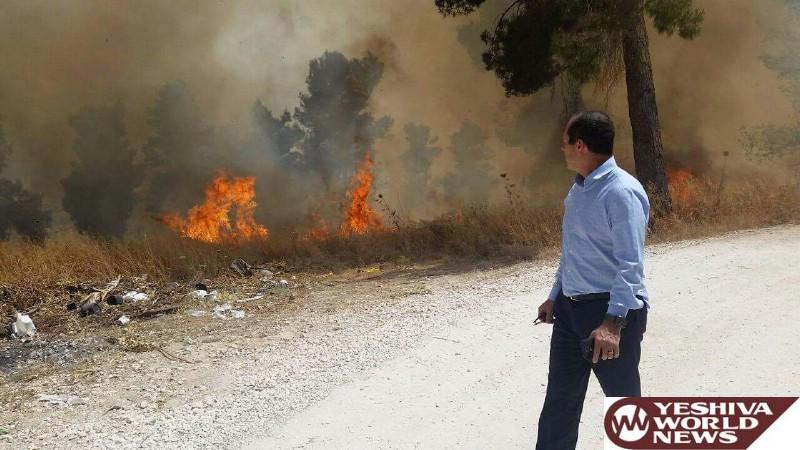 Preliminary Findings On Recent Jerusalem Fires