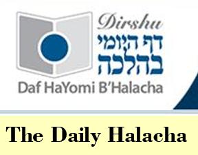 Rav Yeruchim Olshin and Rav Yissocher Frand Will Address Daf HaYomi B'Halacha  Siyum on Chelek Aleph of Mishnah Berurah