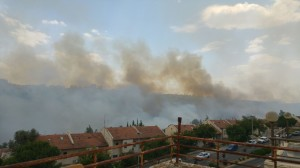 Update on Jerusalem District Fires (3:38PM IL)