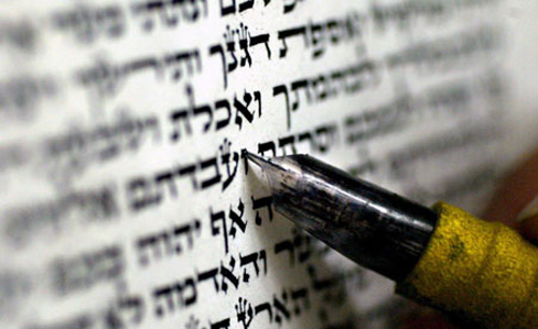 Be a Partner in Writing a Sefer Torah … With a Chance to Own It