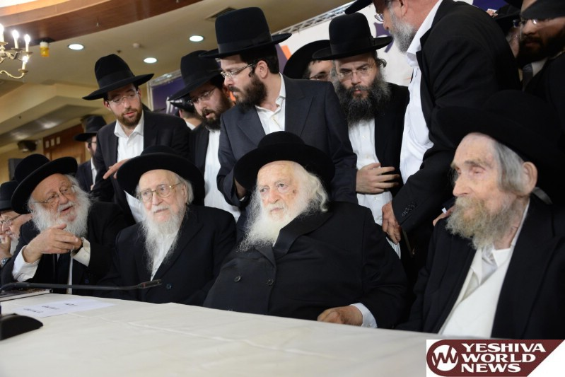 Photo Essay: Lev Leachim Volunteer Conference In Israel, Attended By Many Gedolim (Photos by JDN)