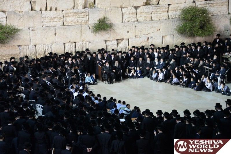 Photo Gallery: Visnitz Rebbe At The Kosel On Isru Chag Pesach 5776 (Photos by JDN)