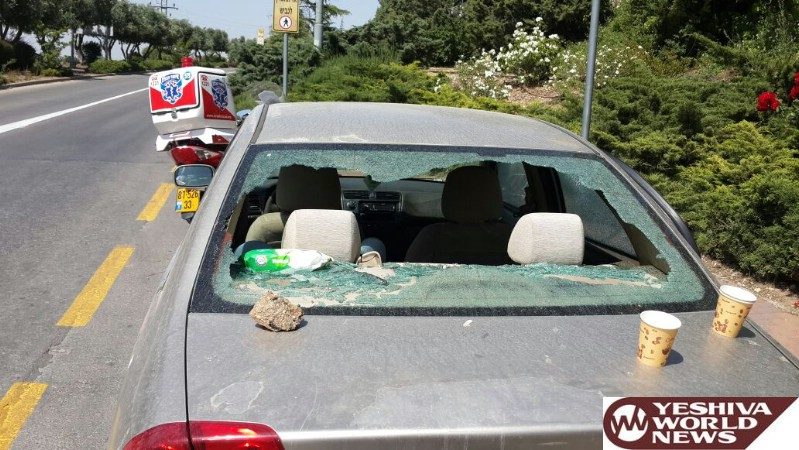 PHOTOS: Injuries In Gush Etzion District Rock-Throwing Attack