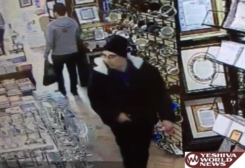 VIDEO: Man Robs $3,500 From Mekor Judaica Store In Flatbush