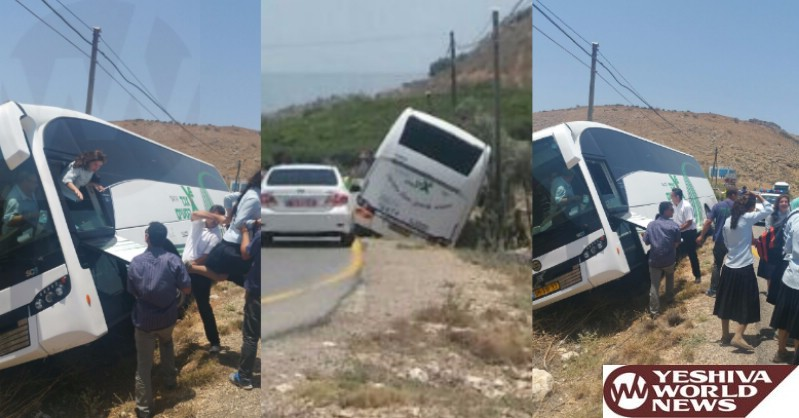 PHOTO Bus Carrying Seminary Girls Goes Into A Ditch In Northern Israel