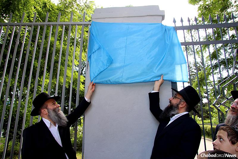 Ukrainian City Renames Street in Honor of the Lubavitcher Rebbe