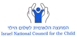 National Council For The Child Sent Urgent Letters To Senior IDF Commanders