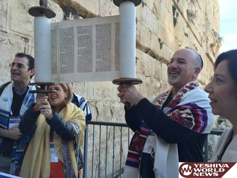 Chareidim To Request Separate Entrance For Egalitarian Prayer Area