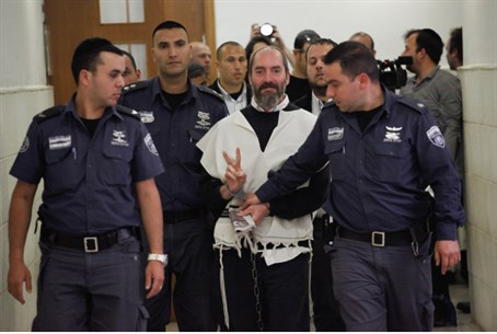 High Court Of Justice Rejects An Appeal From The 'Jewish Terrorist'