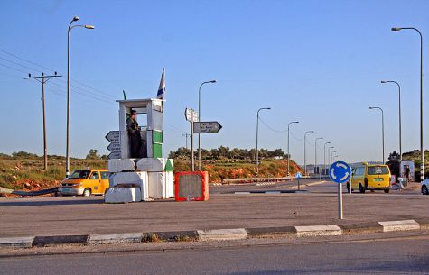 Defense Ministry Fortifies 40 Hitchhiking Posts In Yehuda And Shomron